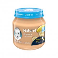 Gerber Natural 1st Foods Glass Jar Banana 113g(10pcs/carton)