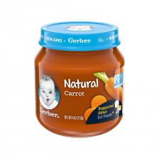 Gerber Natural 1st Foods Glass Jar Carrot 113g(10pcs/carton)