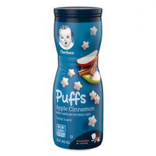 Gerber Puffs Apple Cinnamon 42g (6pc/carton)