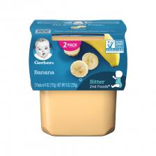 Gerber 2nd Food Banana 113g(8pcs/carton)