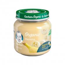 Gerber Organic 2nd Foods Glass Jar Banana 113g(10pcs/carton)