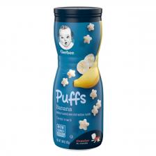 Gerber Puffs Banana 42g  (6pc/carton)