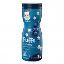 Gerber Puffs Blueberry 42g  (6pc/carton)
