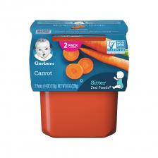 Gerber 2nd Foods Carrot 113g(8pcs/carton)