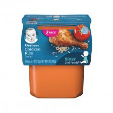 Gerber 2nd Foods Chicken Rice Dinner 113g(8pcs/carton)