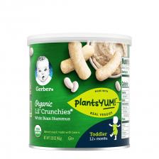 Gerber Lil' Crunchies Organic White Bean Hummus 45g (6pcs/carton)