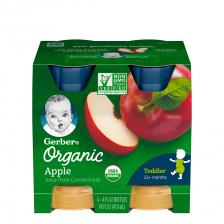 Gerber Organic Fruit Juice Apple 473ml (6pcs/carton)