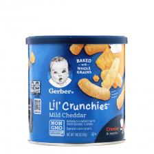 Gerber Lil' Crunchies Mild Cheddar 42g (6pc/carton)
