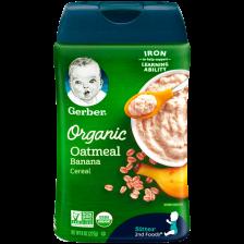 Gerber Organic Oatmeal Banana Baby Cereal 227g(6pc/carton)