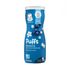 Gerber Puffs Blueberry 42g  (6pc/carton)