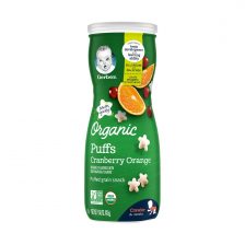 Gerber Organic Puffs Cranberry Orange 42g (6pc/carton)