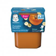 Gerber 2nd Foods Pumpkin Banana 113g(8pcs/carton)