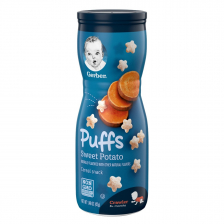 Gerber Puffs Sweet Potato 42g  (6pc/carton)