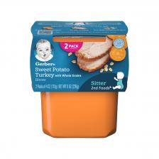 Gerber 2nd Foods Sweet Potato Turkey with Whole Grains Dinner 113g(8pcs/Carton)