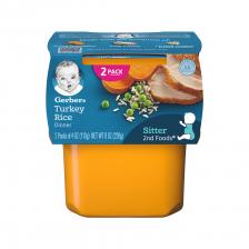Gerber 2nd Foods Turkey Rice Dinner 113g(8pcs/carton)