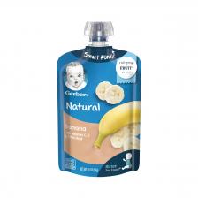 Gerber Sitter Foods Banana Pouch 99g(12pcs/carton)