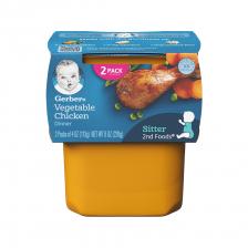 Gerber 2nd Foods Vegetable Chicken Dinner 113g(8pcs/carton)